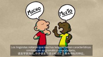 西班牙语是从哪里来的?¿De dónde surgió el idioma español ?