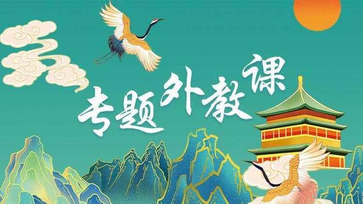 Hablar de China en español